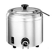 Server Food Warmer With Ladle - 1.5 Qt.