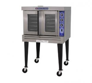Bakers Pride Gas Convection Oven - GDCO-G1