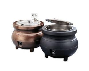 Vollrath Cayenne Colonial Kettle 7 QT MERCHANDISER PACKAGE-COPPER - 72171